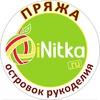 iNITKA - Пряжа и товары для рукоделия