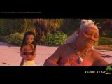 Моана Хочешь что-то услышать Отрывок из мультфильма Дисней Моана HD 2016 Moana
