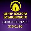 Центры доктора Бубновского в Петербурге