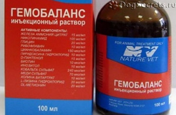 Метаболаза Инструкция По Применению - фото 4