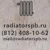 Радиаторы отопления, дизайн-радиаторы и др...