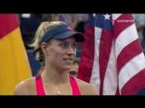 US Open 2016. Женский финал. Каролина Плишкова - Анжелик Кербер