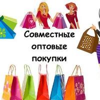 Что такое совместные закупки косметики