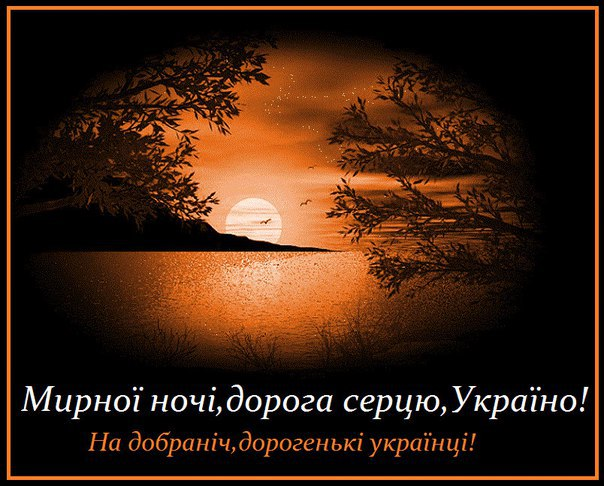 """Суд в Грозном начал рассматривать дело в отношении Клыха за """"оскорбление"""" прокурора, - адвокат - Цензор.НЕТ 6961"""