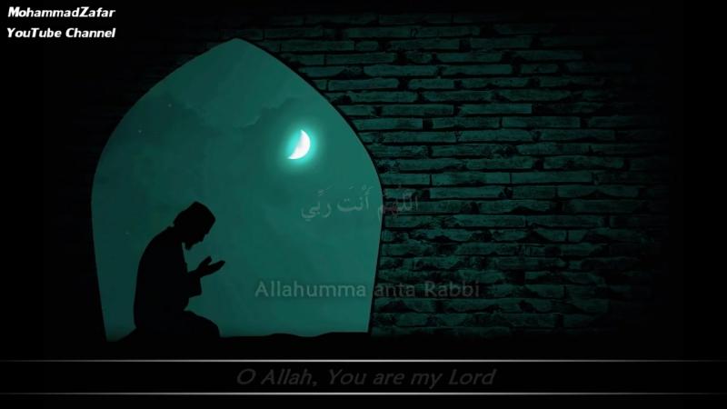 Best Dua for Forgiveness ᴴᴰ _ Sayyid al Istighfar
