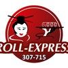 Roll-Express | СУШИ | РОЛЛЫ | ПИЦЦА | WOK |