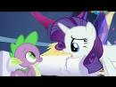 Мой маленький пони: Дружба - Это Чудо 5 сезон 3 серия (Русский дубляж - Карусель) HD