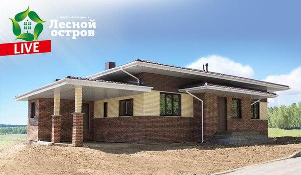Первый «Дом на вырост» в поселке «Лесной остров» готов!