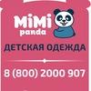 Детская одежда MiMi PANDA