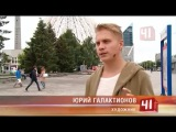 Юрий Галактионов, Евгений Ройзман о новом дизайне купюр в 200 и 2000 рублей.