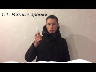 """Как правильно парить зимой в температуру """"минус"""" (-t  °C)?"""
