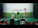 ABCD Summer Camp 2016 - Кузнецов Максим, Носкова Лиза и Соня