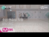 BOYS24Choreography Practice Room Unit Red 1TYM EP.06