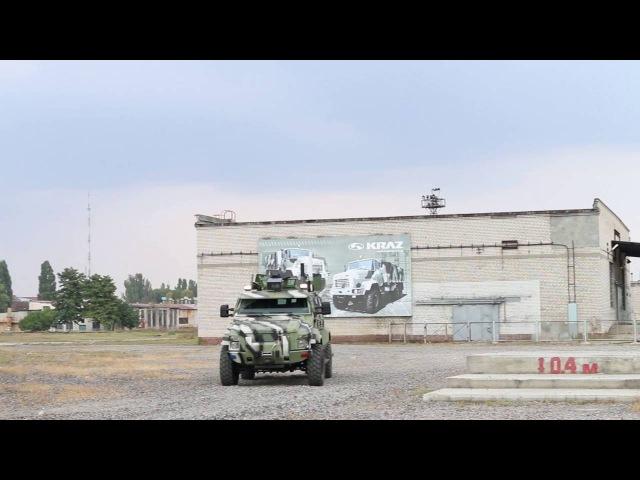 На Україні випробували перший безпілотний броньовик