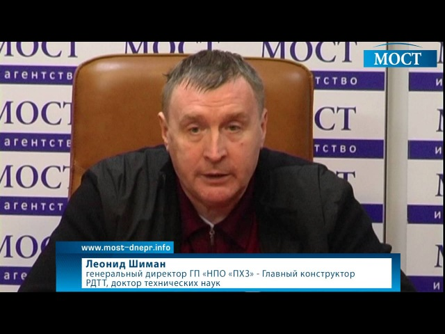 Україні потрібні власні супутники які могли б виробляти зв'язок закритого військового та комерційного цивільного призначення