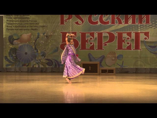 Bollywood| Indian Dance|Harappi| Гареева Любовь| Choreography by Chikirisova Irina