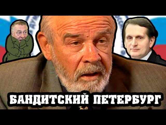 За 17 лет умерло 55 актёров сериала Бандитский Петербург