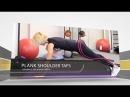 Plank Shoulder Tap - Касание плеча в планке