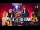 Don't Let Me Down ( The Chainsmokers cover ) Waxx feat Pomme Igit L.E.J