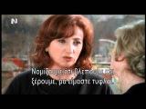 Raccontami -S2 E15 La verità fa male / Θυμάμαι Σ2 Ε15 (Ε41)