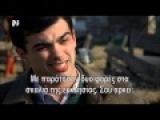 Raccontami - S2 E7 Il regalo di Natale / Θυμάμαι Σ2 Ε7 (Ε33)