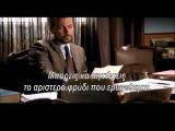 Raccontami -S2 E18 48 ore / Θυμάμαι Σ2 Ε18 (Ε44)
