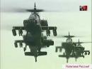 Новое оружие России, Оружие которое еще не использовалось