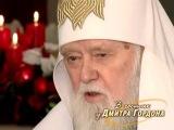 Филарет В СССР всех епископов согласовывал КГБ