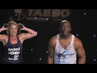 Billy Blanks Tae Bo® Body Shape 2016! 30 minutes!