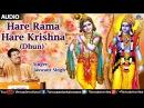 Hare Rama Hare Krishna Dhun Jaswant Singh