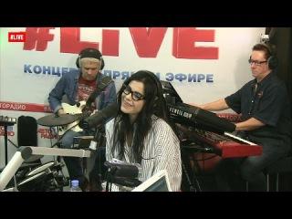 Премьера! Лена Темникова – Не обвиняй меня (LIVE Авторадио)