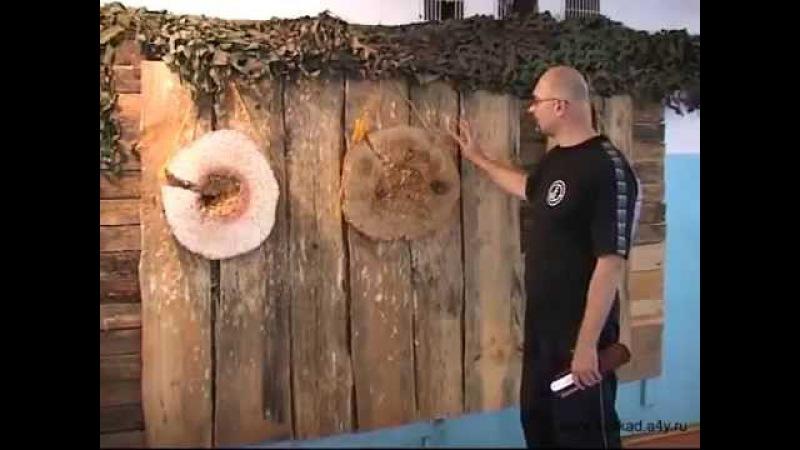 Метание ножа (учебный фильм 2007 год часть 2)
