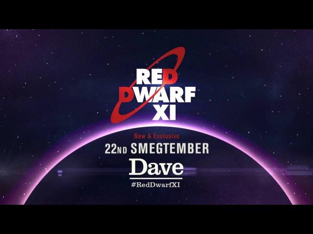 Red Dwarf XI Trailer / Красный карлик XI сезон