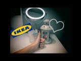 IKEA Мои покупки для дома и кухни из Икеа октябрь 2016