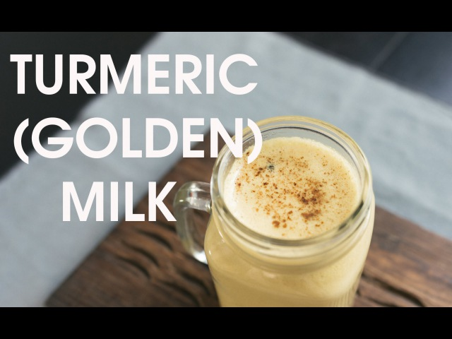 Волшебное молоко с куркумой и пряностями - vegan healthy golden milk
