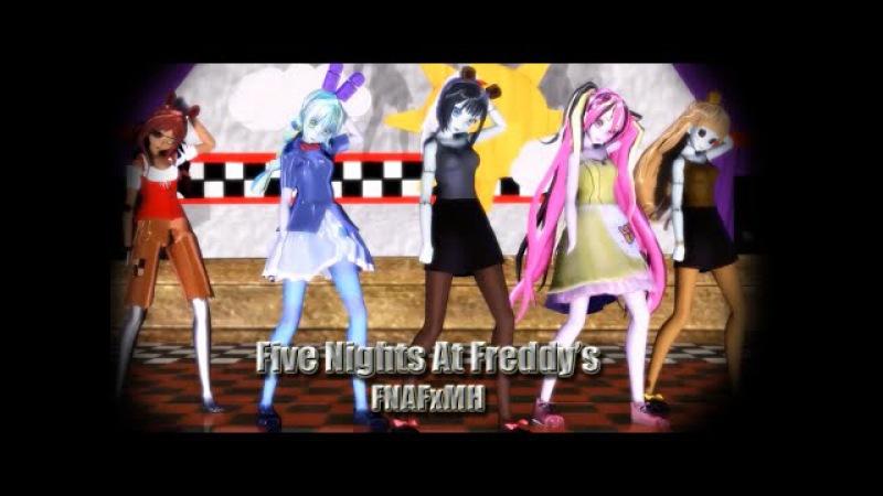 |MMD||FNAFxMH| Five Nights At Freddy's Song (HD/Model DL)