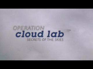 BBC Облачная лаборатория Секреты небес 2 серия (2014)