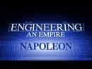 Как создавались империи Наполеон