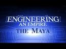 Как создавались империи Майя