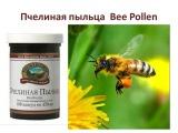 Пчелиная пыльца - Bee Pollen. Гришина Елена. Клуб