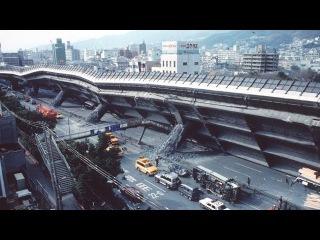 Землетрясение в Японии Секунды до катастрофы