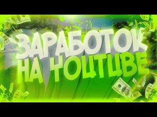 https://pp.vk.me/c626928/u67605713/video/l_72c23641.jpg