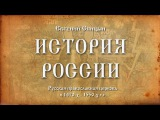23.Евгений Спицын.