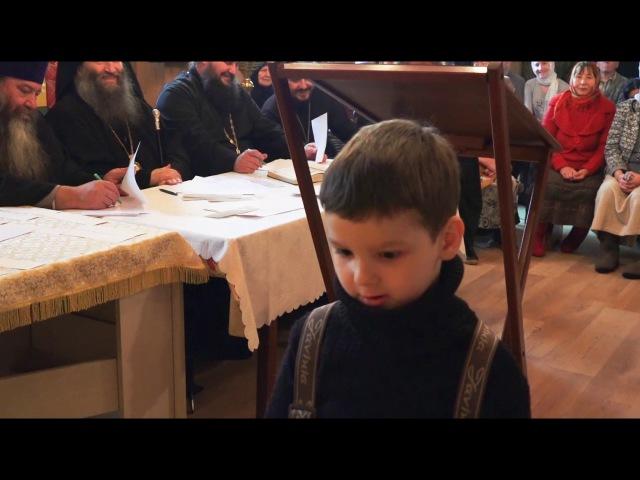 4-летний мальчик читает Отче наш! (Варварин Всеволод, г. Арсеньев)