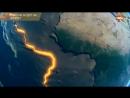 Кого не будет на Земле 23.06.2016.разламывается на части наш континент.столкновение материков. региону России угрожает катастроф