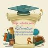 Education Образовательный портал Казахстана