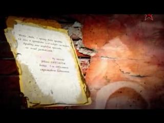 Москва, 4 апреля,2013(Сталинград 19 ноября 1942)Сталинград. Победа, изменившая мир. 3 серия. Рождение Урана