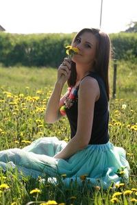 Екатерина Ерофеева