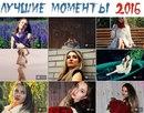 Людмила Чёрная фото #9