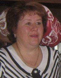 Римма Григорьева